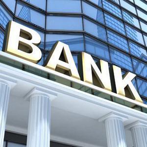 Банки Калязина