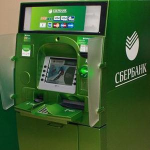 Банкоматы Калязина