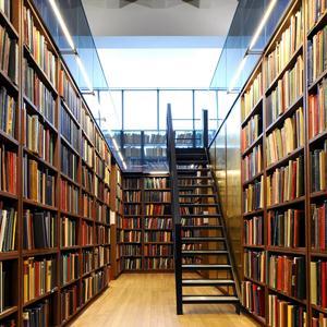 Библиотеки Калязина