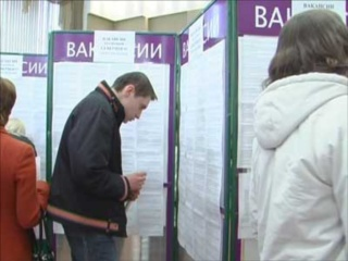 Центры занятости Калязина