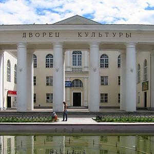 Дворцы и дома культуры Калязина