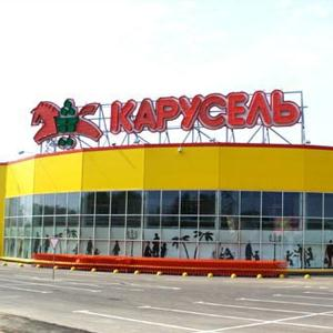Гипермаркеты Калязина
