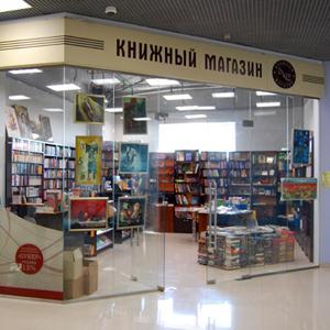 Книжные магазины Калязина