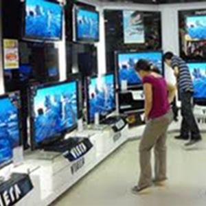 Магазины электроники Калязина
