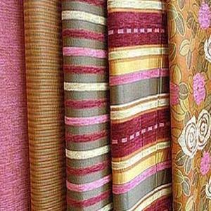 Магазины ткани Калязина