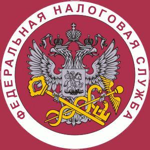 Налоговые инспекции, службы Калязина