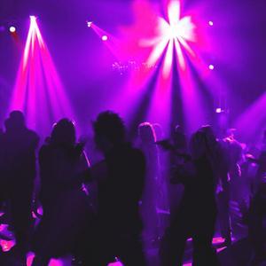 Ночные клубы Калязина