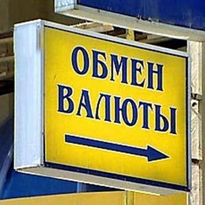 Обмен валют Калязина