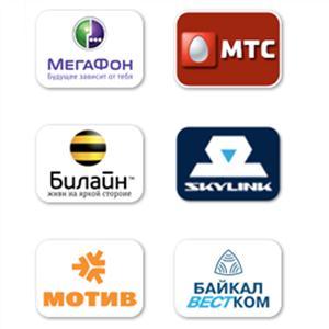 Операторы сотовой связи Калязина
