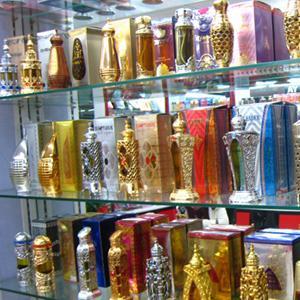 Парфюмерные магазины Калязина