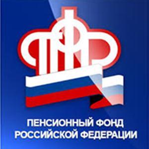 Пенсионные фонды Калязина