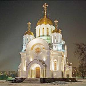 Религиозные учреждения Калязина