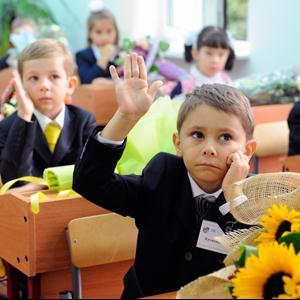 Школы Калязина