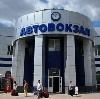 Автовокзалы в Калязине
