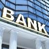 Банки в Калязине