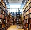 Библиотеки в Калязине