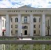 Дворцы и дома культуры в Калязине