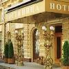 Гостиницы в Калязине