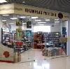 Книжные магазины в Калязине