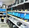 Компьютерные магазины в Калязине