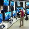 Магазины электроники в Калязине