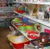 Магазины хозтоваров в Калязине