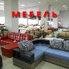 Магазины мебели в Калязине