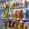 Парфюмерные магазины в Калязине