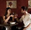 Рестораны, кафе, бары в Калязине