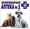 Ветеринарные аптеки в Калязине