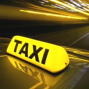Такси Калязина