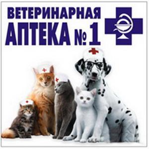 Ветеринарные аптеки Калязина